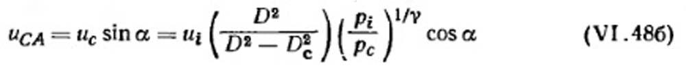 Формула 6.48 б