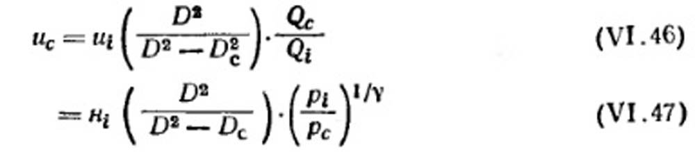 формула (VI.46)